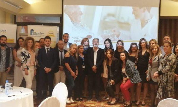 Celebrating the 2018 International Nurses Day