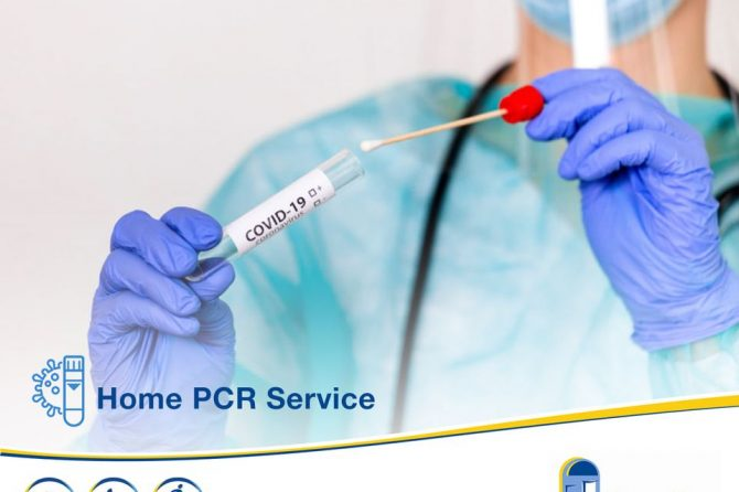 Announcing Home PCRs tests