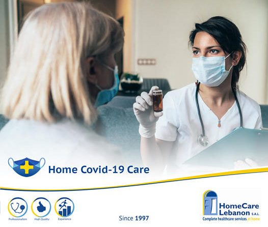 We are launching a new service! The Home Covid-19 Care